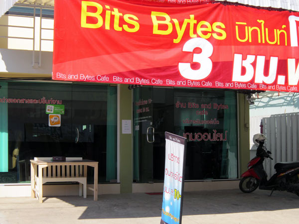 Bits and Bytes cafe