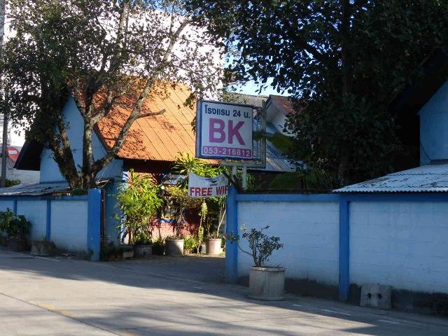 BK Love Hotel