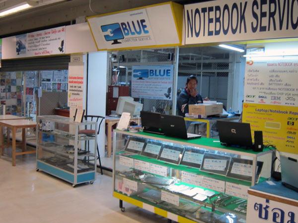 BLUE Computer Service @Pantip Plaza 2nd floor