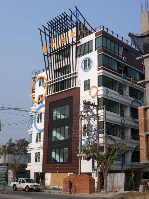 Boat Condominium