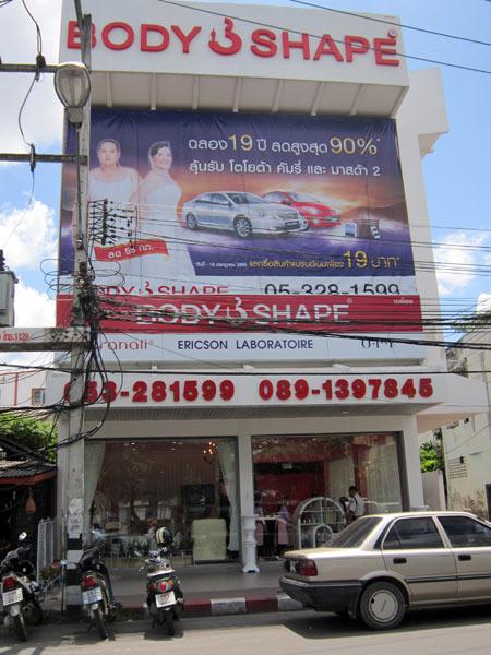Body & Shape @Thapae Gate