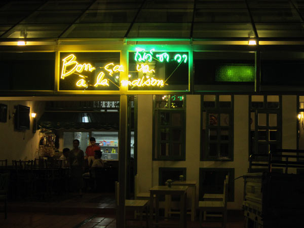 Bon ca va Restaurant