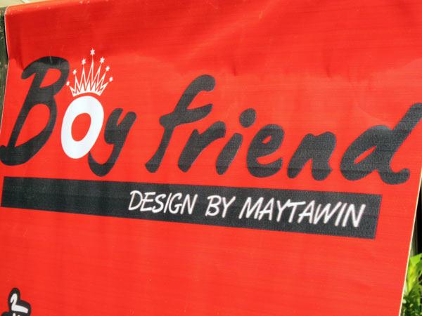 Boy friend Design by Maytawin @Varada Place