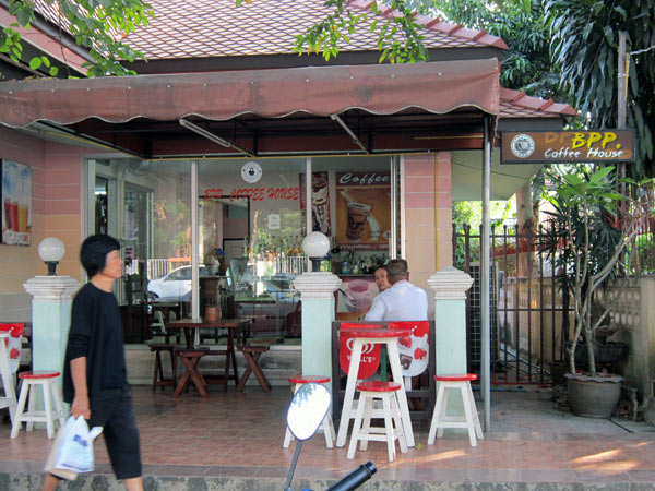 BPP Coffee House