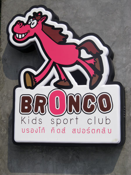 Bronco Kids Sport Club