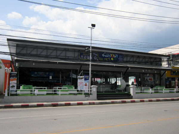 B.T.C Chiangmai Travel Agency & Restaurant
