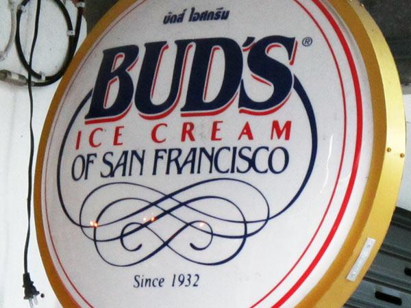 Bud's Ice Cream of San Francisco @Loco Elvis' Tex-Mex Grill