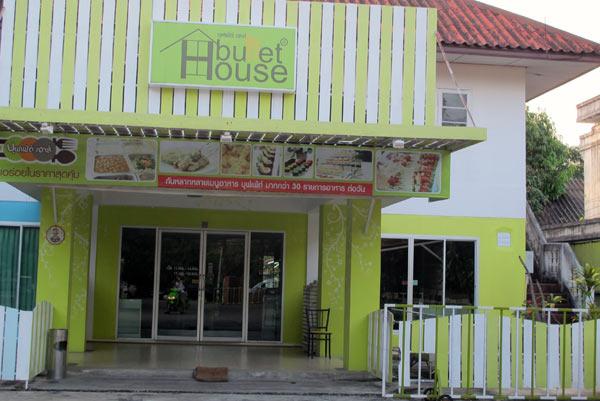 Buffet House (Charoenrat Rd)