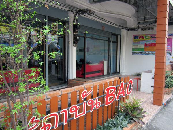 Bundit Academic Center (BAC)