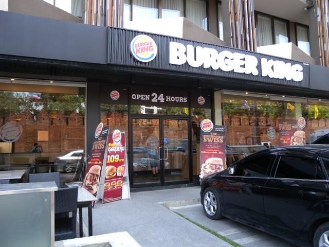 Burger King @Taphae Gate