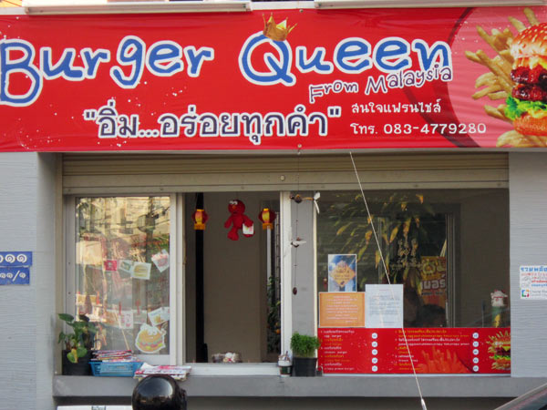 Burger Queen From Malaysia