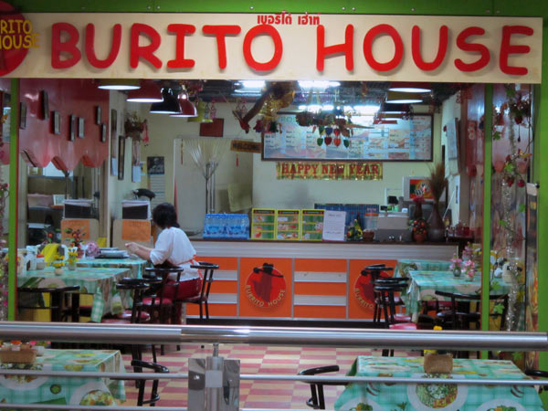 Burito House @Pantip Plaza 4th floor