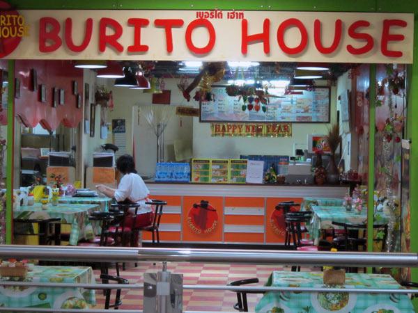 Burito House @Pantip Plaza 4th floor