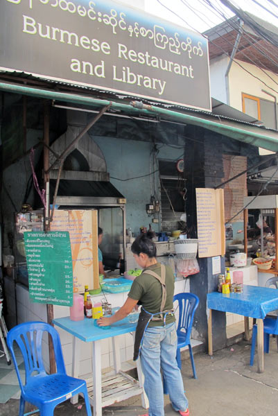 Burmese Restaurant and Library