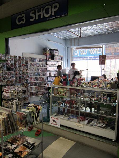 C3 Shop @Pantip Plaza 4th floor