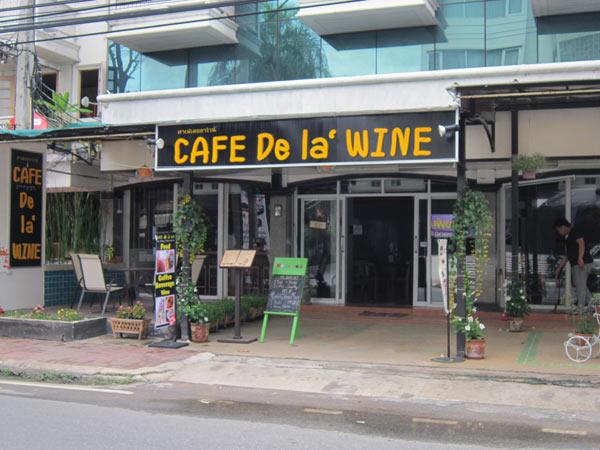 CAFE De la' WINE