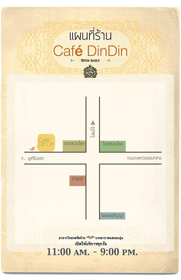 Cafe Din Din