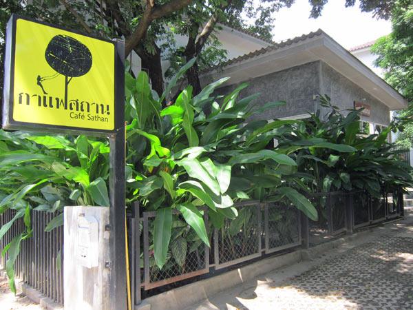 Cafe Sathan