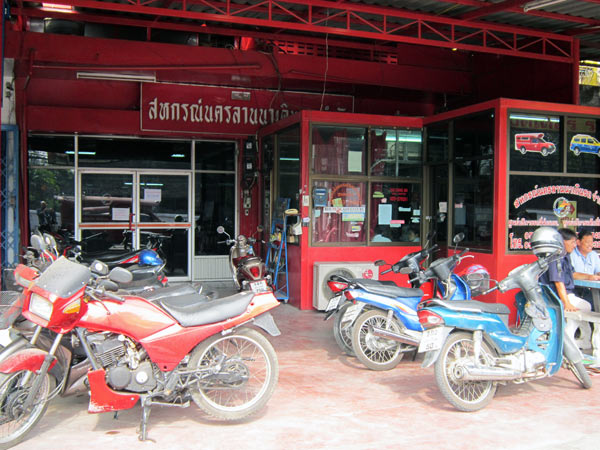 Call Center Taxi Chiang Mai
