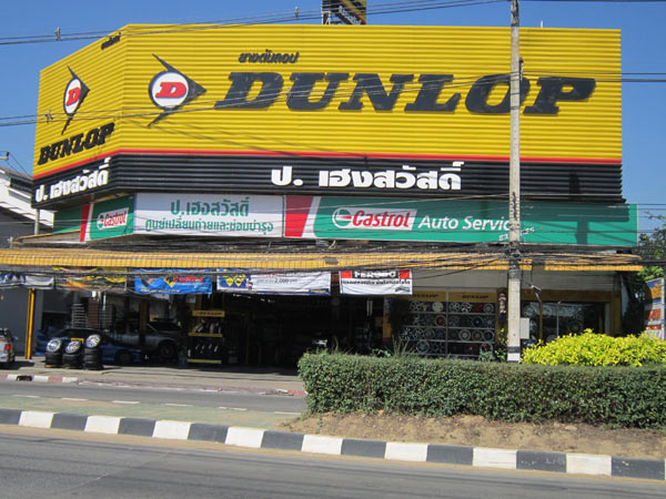 Castrol Auto Service (Hang Dong Rd)