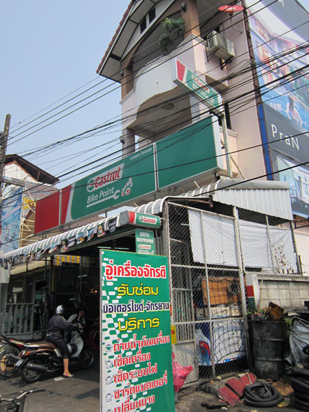 Castrol Bike Point (Arak Rd)