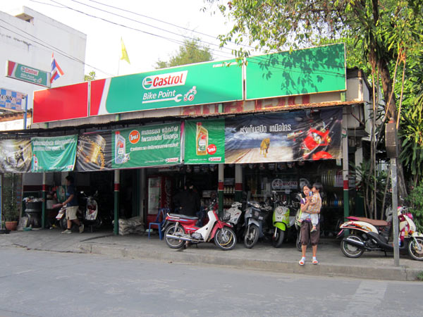 Castrol Bike Point (Charoensuk Rd)