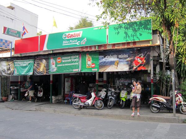 Chiang Mai Repairing Shop