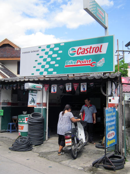 Castrol Bike Point (Huay Kaew Soi 2)