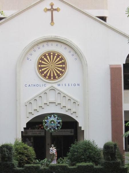 Catholic Mission Centre