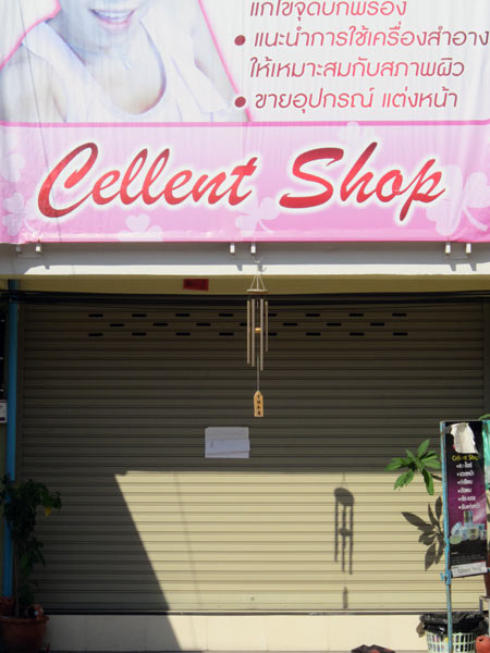 Cellent Shop