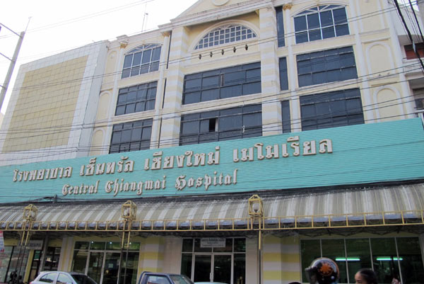 Central Chiangmai Memorial Hospital' photos