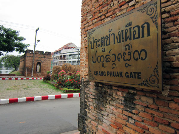 Chang Phuak Gate