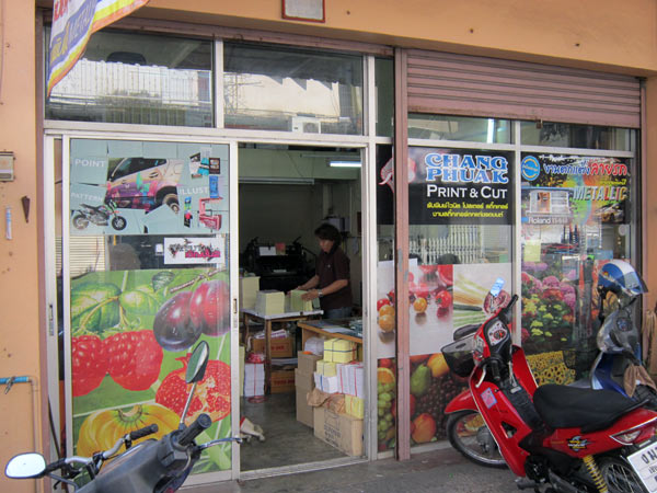 Chang dental clinic case