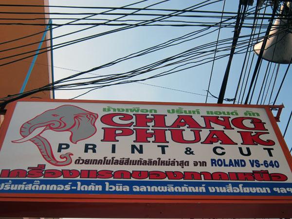 Chang Phuak Print & Cut