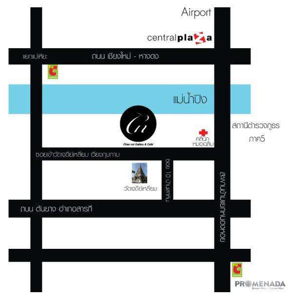 Chao Noi Gallery & Cafe'