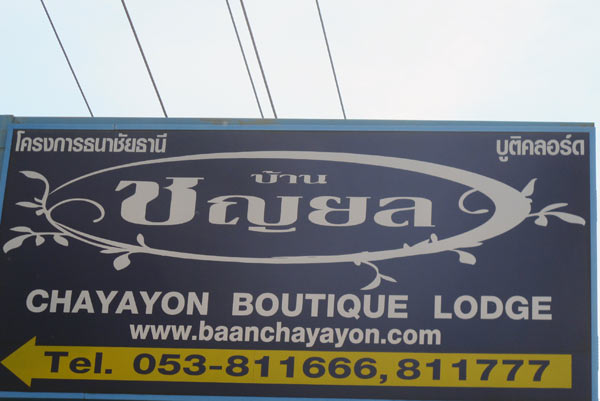 Chayayon Boutique Lodge & Villa