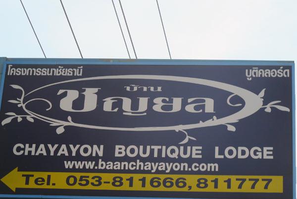 Chayayon Boutique Lodge & Villa