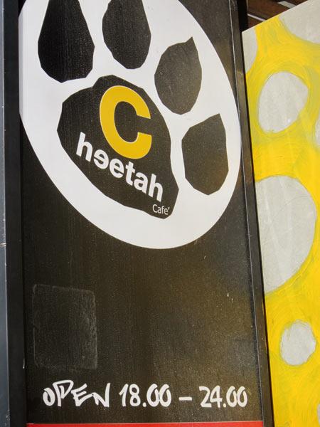 Cheetah Cafe