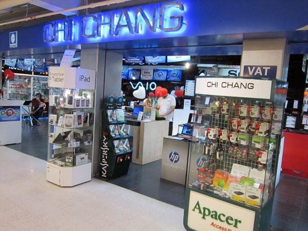 Chi Chang @Pantip Plaza 1st floor
