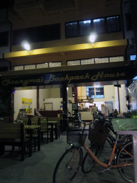 Chiang Mai Backpack House