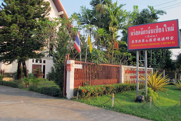Chiang Mai Chinese Church
