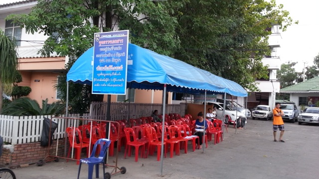 Chiang Mai Immigration Office