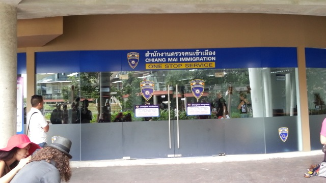 Chiang Mai Immigration Office (Promenada)