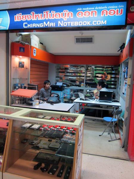 Chiang Mai Notebook @Pantip Plaza 1st floor