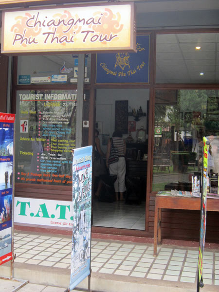 Chiang Mai Phu Thai Tour