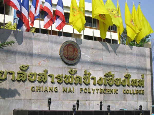 Chiang Mai Polytechnic College