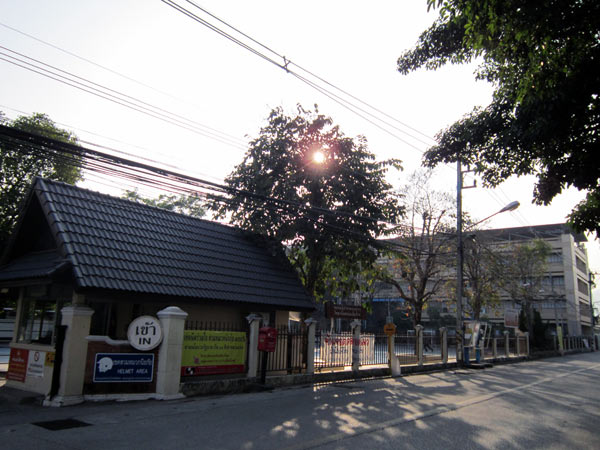 Chiang Mai Technical College