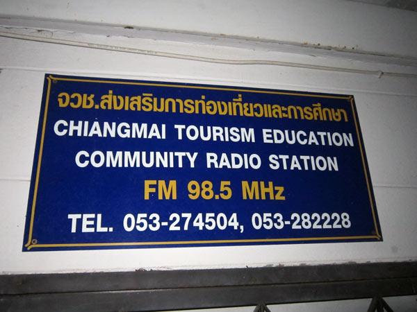 Chiang Mai Tourism Education Community Radio Station