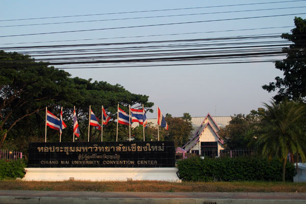 Chiang Mai University Convention Center