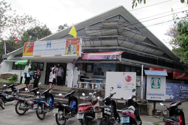 Chiang Mai University Cooperative Store @CMU